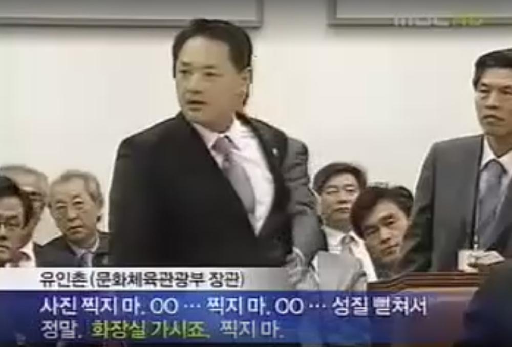 유인촌, 존경하는 인물이… 공교롭게 '性추문' 인사?
