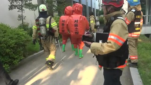서울과기대 폭발사고, '아수라장'된 건 순식간