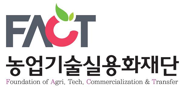 농업기술실용화재단 '동반성장몰' 사내 도입
