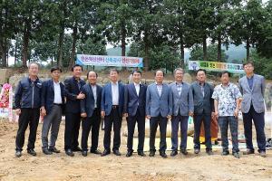 한돈협회 한돈혁신센터 착공식·안전기원제 개최